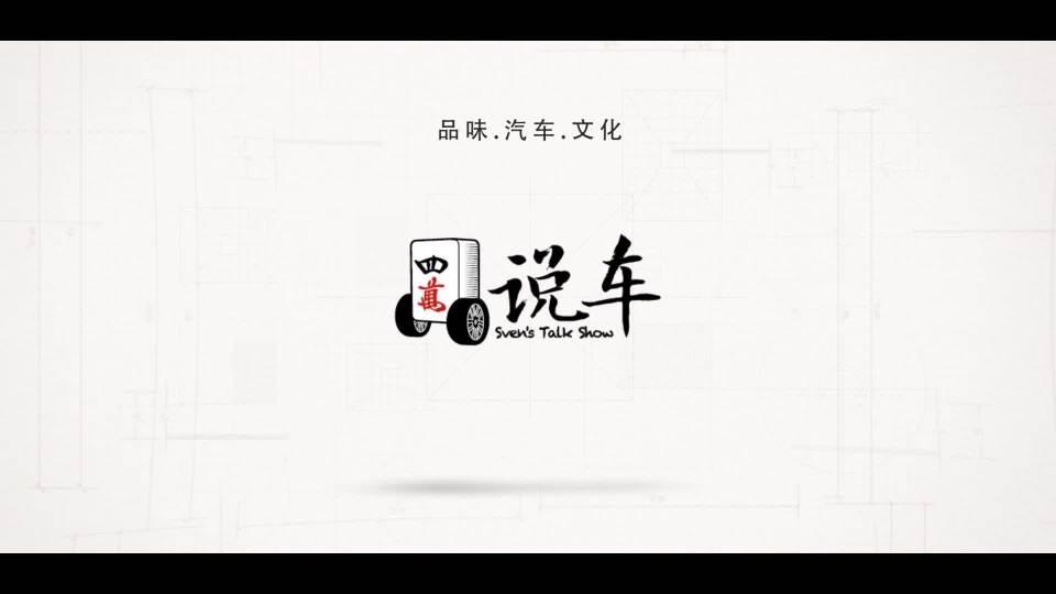 《四万说车》之拉力史上的究极对决(下)