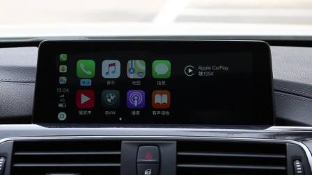 宝马4系双门 CarPlay展示