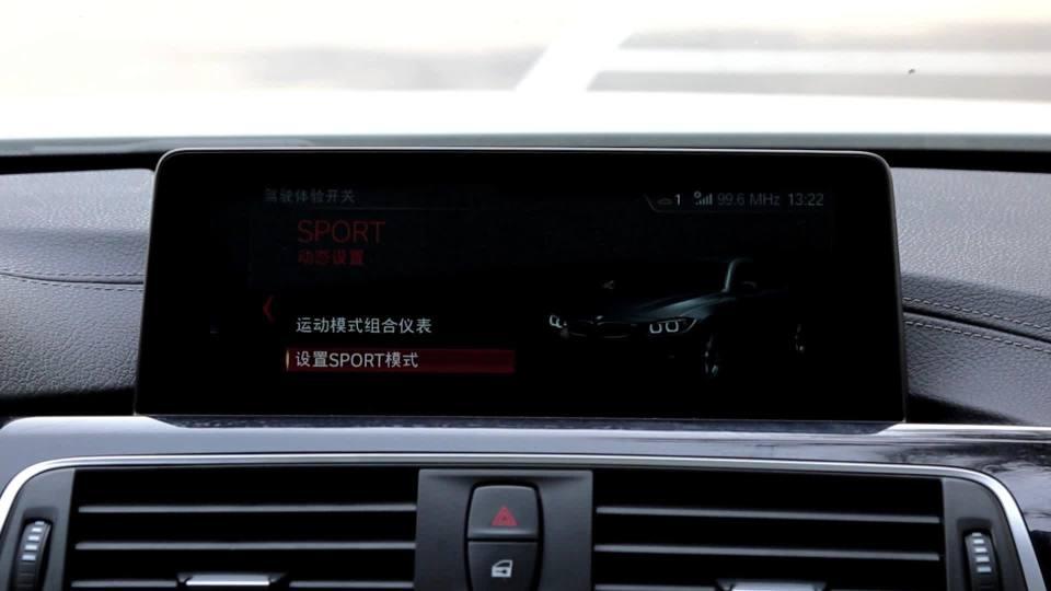 宝马4系双门 驾驶模式展示