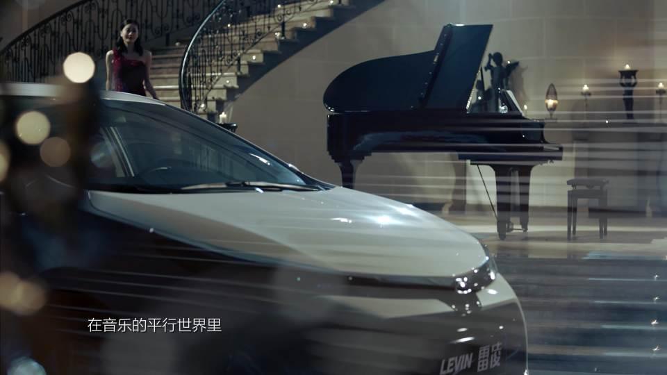 广丰雷凌平行世界的另一个我 钢琴篇