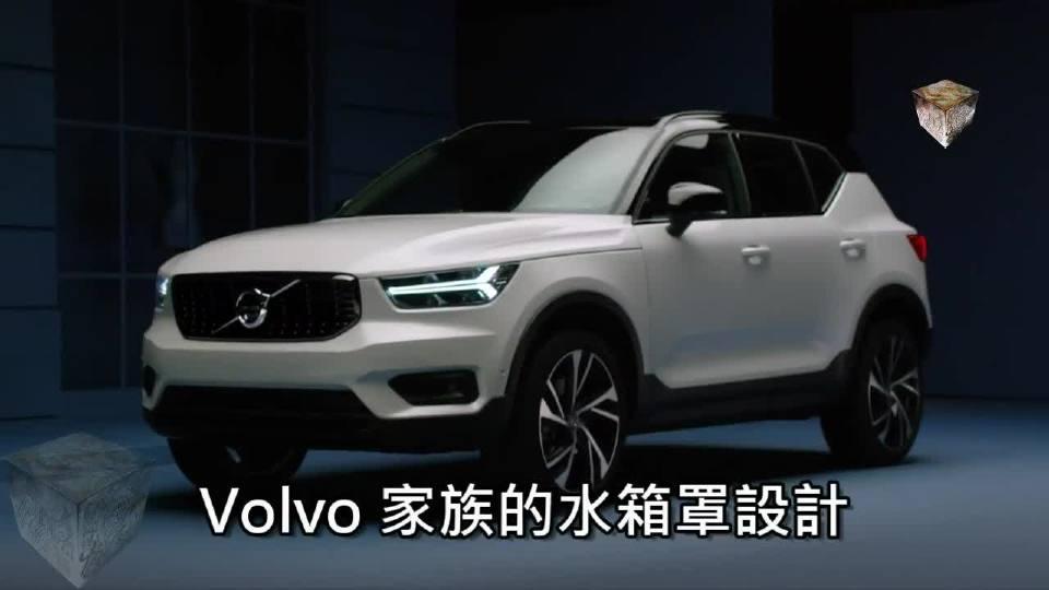 Volvo XC40 全新小休旅SUV