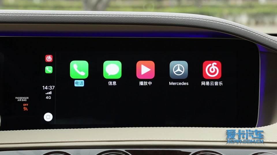 2018款奔驰S级 CarPlay系统展示