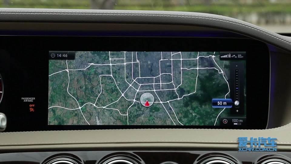 2018款奔驰S级 导航系统展示