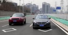 2018款奔驰S级 盲点辅助系统展示