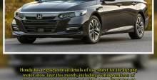 2018北京车展预热 本田EV概念车 讴歌CDX Hybrid亮相