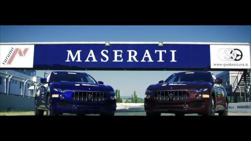 玛莎拉蒂赛车 驾驭你的驾驶