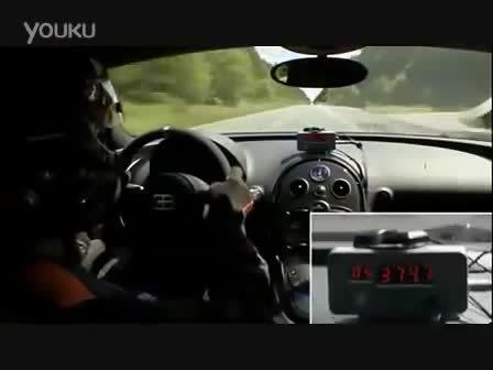 世界纪录 1200匹布加迪威龙Super Sport狂飙432kmh