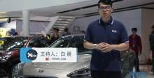 2018北京车展 福特第四代福克斯