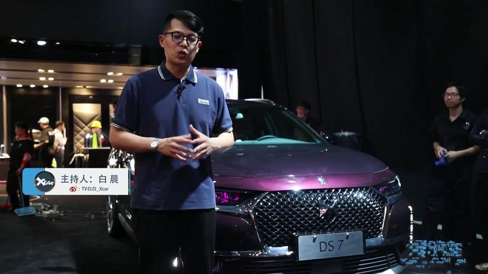 2018北京车展 国产DS7售价20.98-30.99万