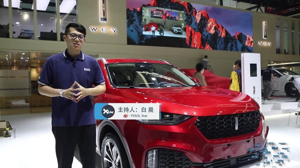 2018北京车展 WEY VV6公开亮相