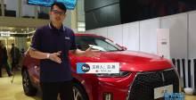 2018北京车展 WEY P8售价25.98-27.98万