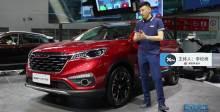 2018北京车展 紧凑级SUV一汽奔腾SENIA R9