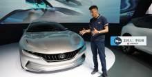 2018北京车展  续航达1000km的正道汽车