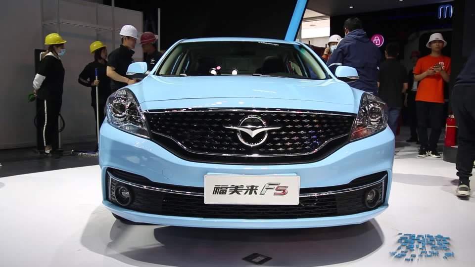 2018北京车展 新一代海马福美来F5亮相