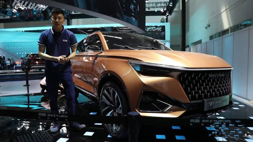 2018北京车展 一汽奔腾T77高颜值概念SUV