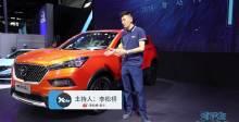 2018北京车展 新海马S5完成彻底年轻化