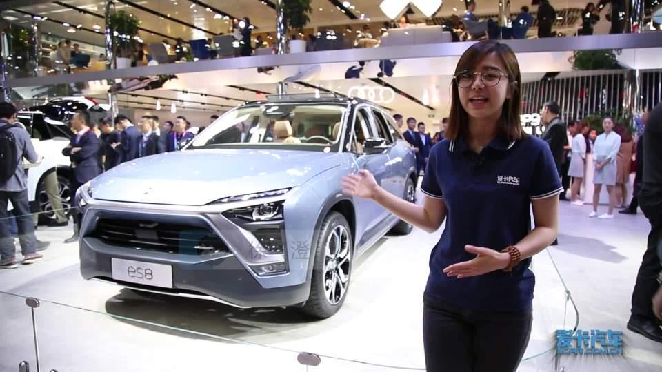 2018北京车展  蔚来高性能智能电动SUV ES8