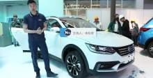 2018北京车展  跨界车一汽骏派CX65首发