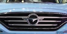 2018北京车展 海马福美来F7感受海马汽车色彩的魅力