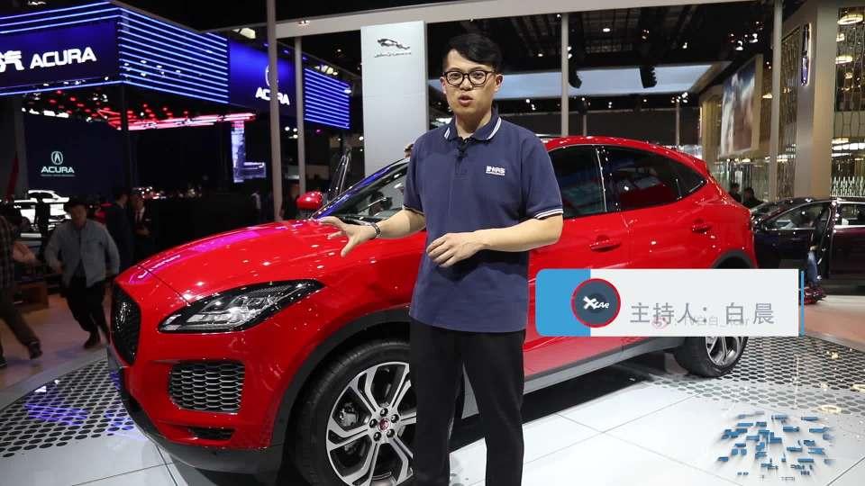 2018北京车展 全新国产捷豹E-PACE