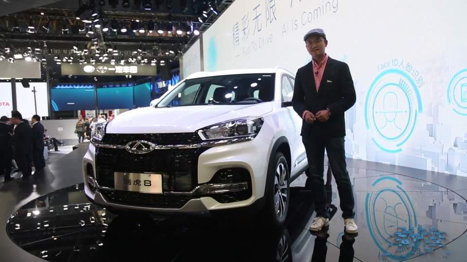 2018北京车展 奇瑞中型SUV瑞虎8上市
