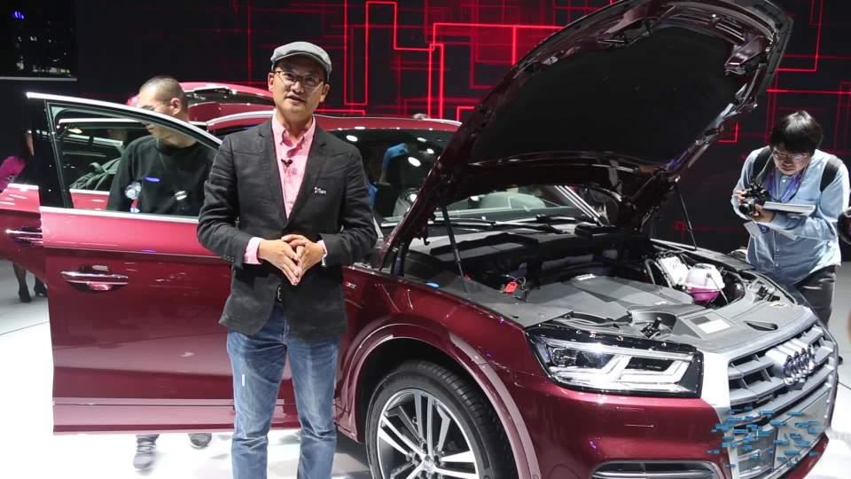 2018北京车展 国产奥迪Q5L亮相