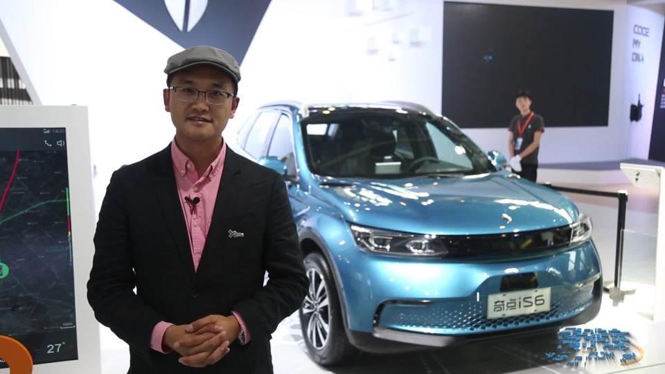 2018北京车展 奇点is6开启智能新时代
