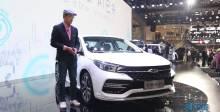 2018北京车展 奇瑞艾瑞泽GX正式亮相