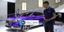 2018北京车展 量产电动车荣威MARVEL X