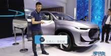 2018北京车展 上汽大通概念SUV首发亮相