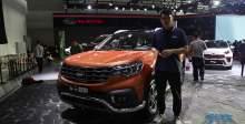 2018北京车展 起亚新一代智跑