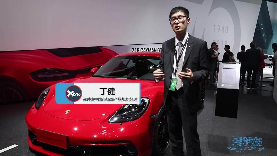 2018北京车展 保时捷718GTS红与黑之美