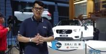 2018北京车展 沃尔沃XC40亮相