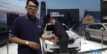 2018北京车展 宝马iX3概念车全球首发