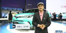 2018北京车展 广汽丰田C-HR首发亮相