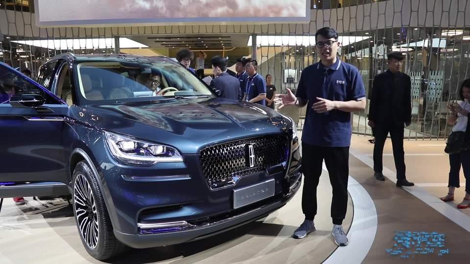 2018北京车展 林肯飞行员定位7座SUV