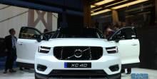 2018北京车展 紧凑级SUV沃尔沃XC40终现身