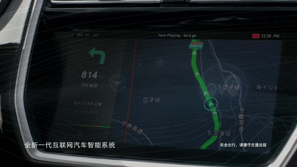 荣威RX8 全领域大7座智能网豪华SUV