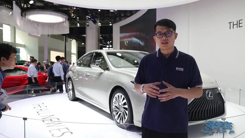 2018北京车展 全新雷克萨斯ES300h