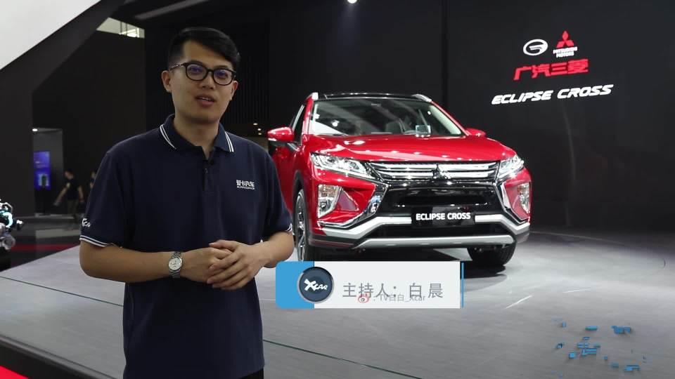 2018北京车展 三菱ECLIPSE CROSS全新紧凑型SUV
