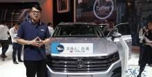 2018北京车展 大众旗舰车型全新一代途锐