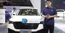 2018北京车展 众泰全新七座SUV T800