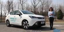 爱卡试车 看纯电动小型SUV广汽传祺GE3