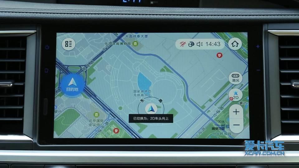 2018款广汽丰田汉兰达 导航系统展示