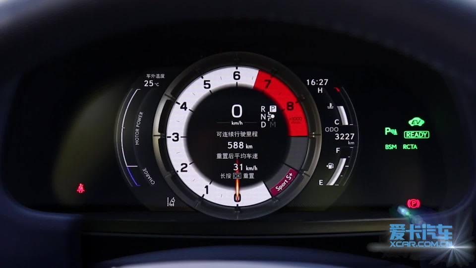 2018款雷克萨斯LC 驾驶模式展示