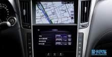 英菲尼迪Q50L 导航系统展示