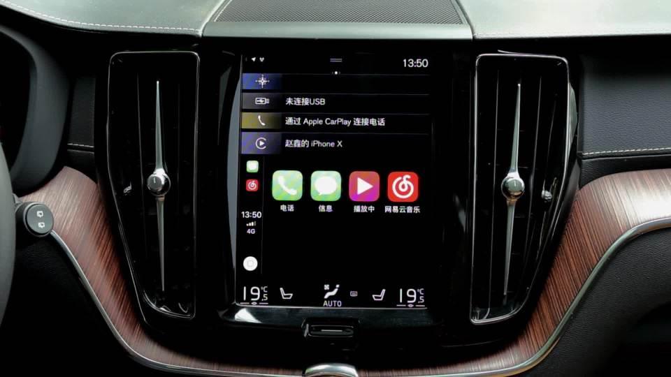 沃尔沃XC60 CarPlay展示