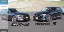 2018款马自达3和2018款马自达CX-3对比