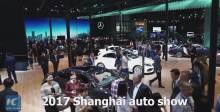 2017上海车展 新能源汽车崛起之路