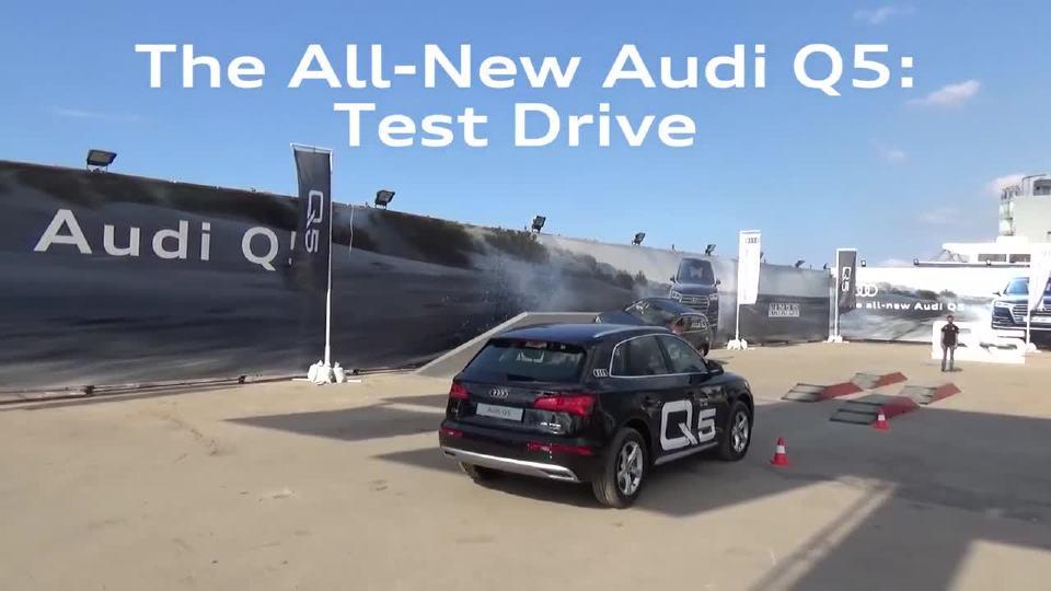 奥迪 Q5 测试场地进行全方位评测